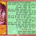 लक्ष्मी माता की आरती – Lakshmi MATA AARTI