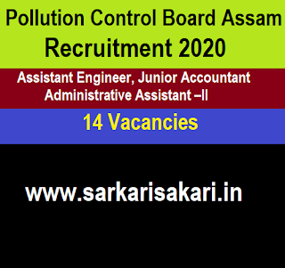 Pollution Control Board Assam Recruitment 2020 -AE/ Junior Accountant/ Administrative Assistant (14 Posts) Apply Online