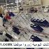 شغيل 14 عامل وعاملة كابلاج  بمجال صناعة السيارات بمدينة تازة
