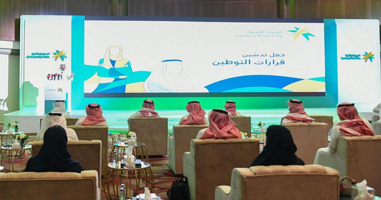 السعودية Saudi توطن مهنا جديدة لتوفير 40 ألف وظيفة في القطاع الخاص