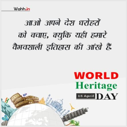 Heritage Day Quotes