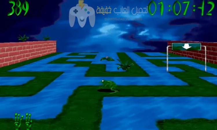 تحميل لعبة الضفدعة القديمة 3D Frog Frenzy برابط مباشر