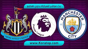 كورة اون لاين مباراة مانشستر يونايتد ونيوكاسل6-10-2018 في الدوري الإنجليزي والقنوات الناقلة