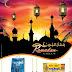 Lulu Kuwait - Ramadan Kareem Promotion