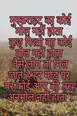 Love Shayari in Hindi for Girlfriend