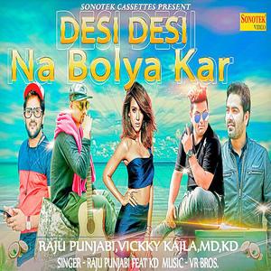 Desi Desi Na Bolya Kar (2018)