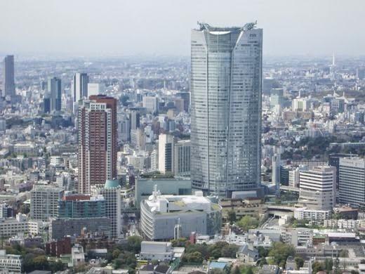 Gedung Pemerintah Metropolitan Tokyo