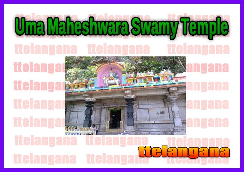 Uma Maheshwara Swamy Temple