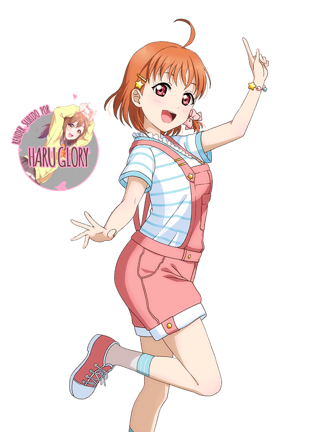 Tamaka Chika 15 (2017)