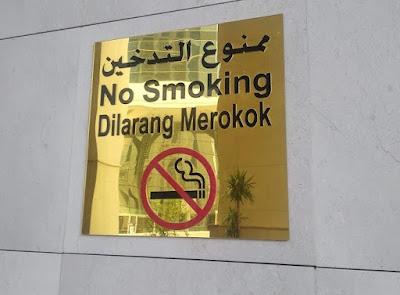 Petunjuk Bahasa Indonesia Di Arab Saudi