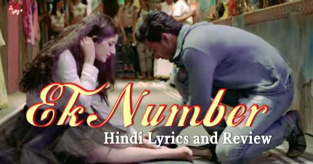एक नंबर Lyrics And Review – Sanam Teri Kasam | Himesh & Neeti