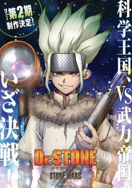"""Dr. Stone """"STONE WARS"""" Season 2. Inilah Video Promo Terbarunya"""