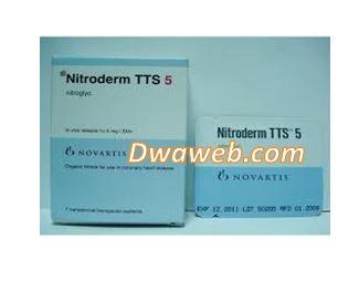 نيترودرم تي تي إس الحل الأمثل لعلاج الذبحة الصدرية Nitroderm TTS