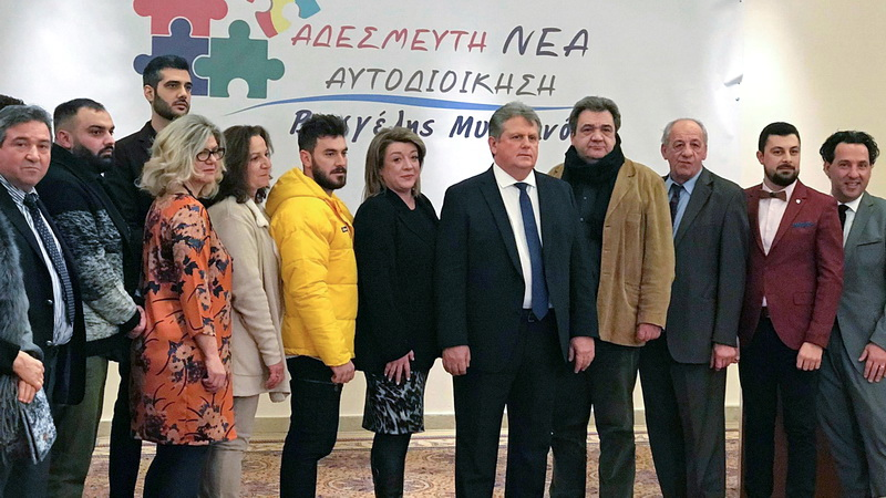 """Οι 25 πρώτοι υποψήφιοι της παράταξης """"Αδέσμευτη Νέα Αυτοδιοίκηση"""" του Βαγγέλη Μυτιληνού"""