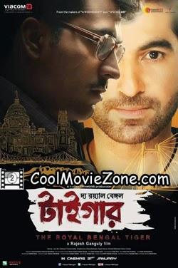 The Royal Bengal Tiger (2014) Bengali Movie