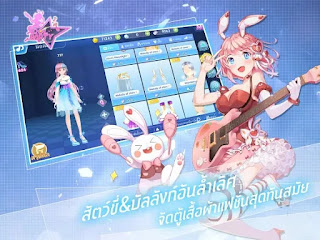 Idol party apk