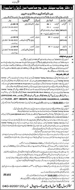 senior-civil-judge-sahiwal-jobs-2021-application-form-cts