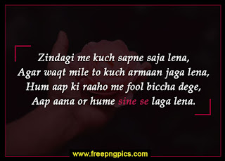 Love-Shayari-Photo