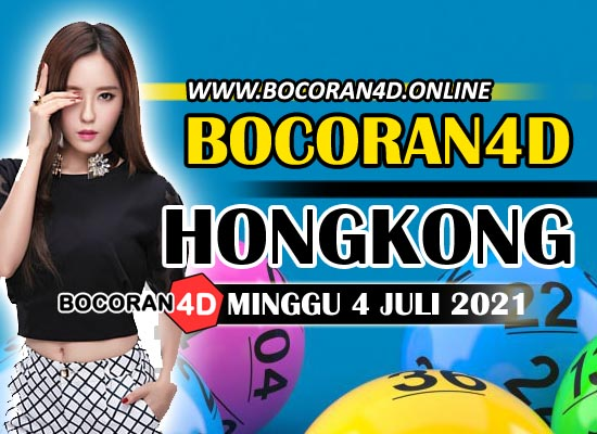 Bocoran HK 4 Juli 2021