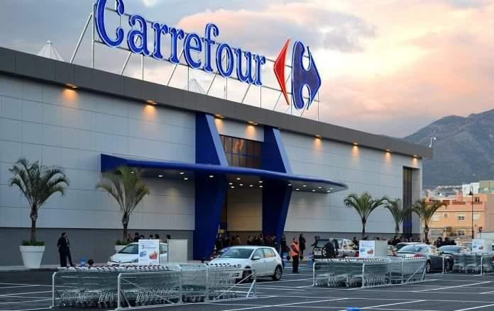 أماكن فروع كارفور Carrefour مصر 2021
