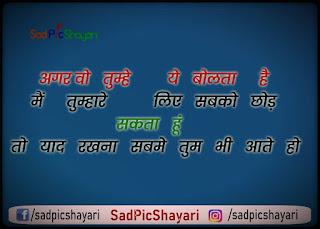 hindi status khatarnak