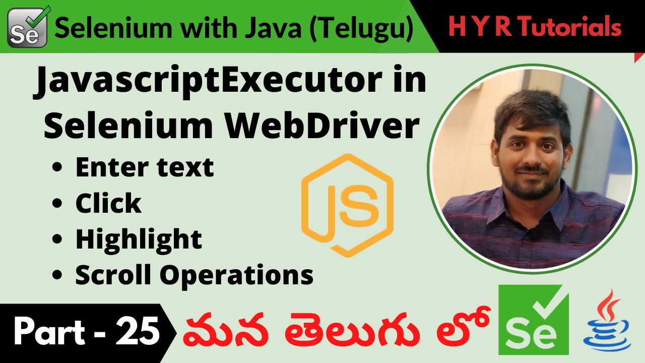 JavascriptExecutor in Selenium WebDriver