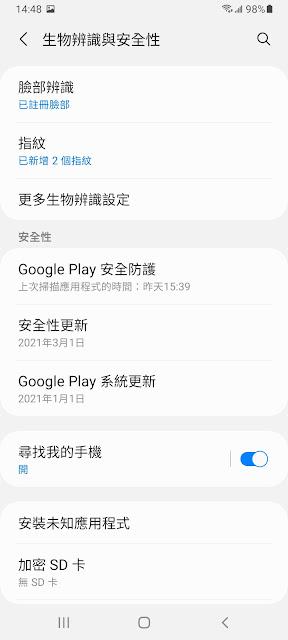 Samsung M12 大螢幕高電量 4G雙卡待機 音樂奇機 - 12