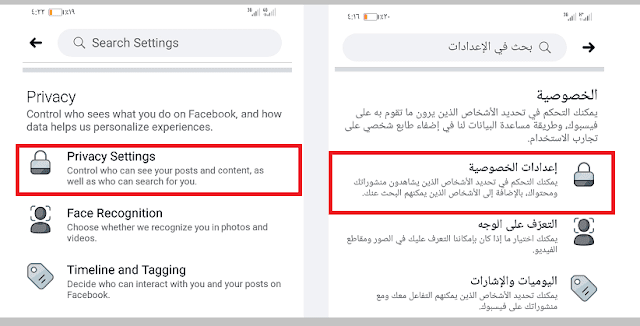 how to remove add friend button and put follow