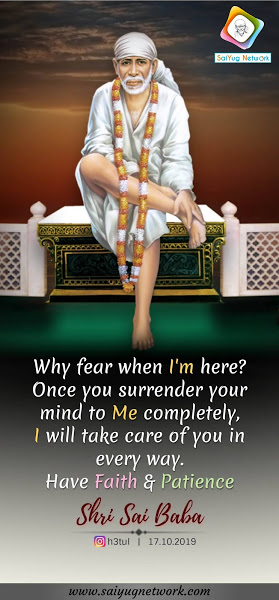 Baba Conveyed Me Not To Fear
