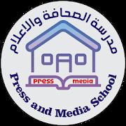 تطبيق مدرسة الصحافة والاعلام