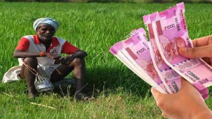 अब किसानों की अनुमति के बाद ही बैंक काट सकेगा बीमा राशि