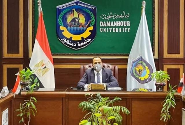 رئيس جامعة دمنهور  إنتهاء التحصين لكافة منتسبى الجامعة قبل بدء العام الدراسي الجديد