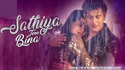 Sathiya Tere Bina Song Lyrics | Manjul Khattar,Rista |Jyotica Tangri,Kartik|Puneet|Sanjeev