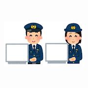 モニターを見せる人のイラスト(警察官)