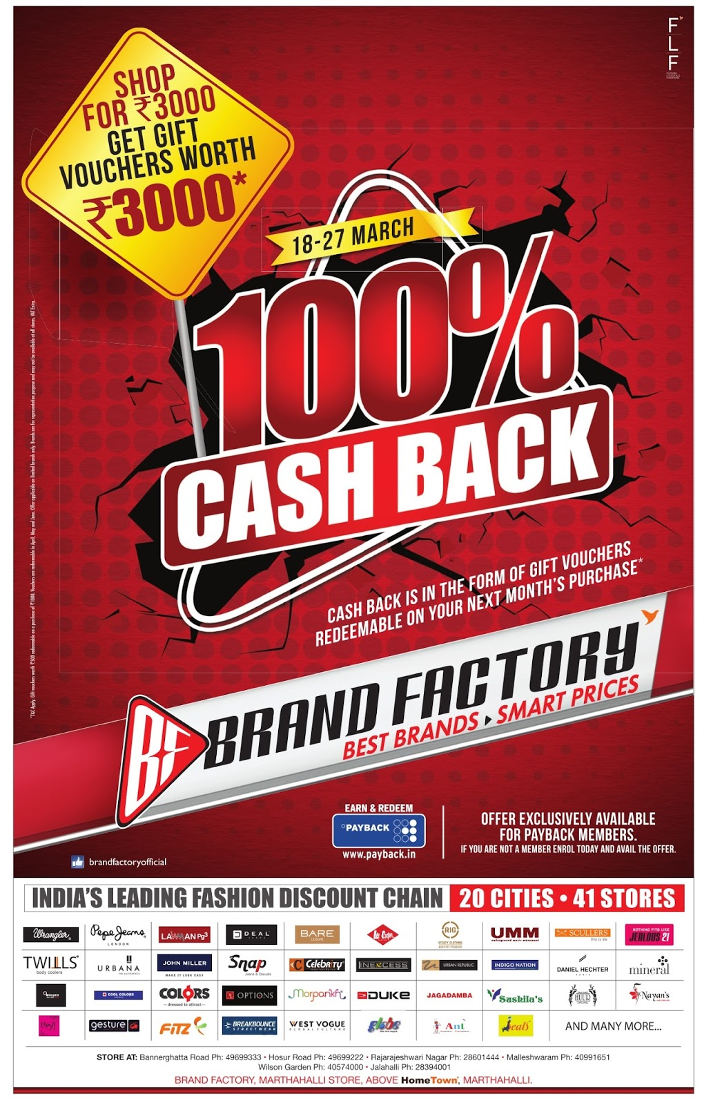 100 % cash back offer in brand factory | March 2016 discount offer