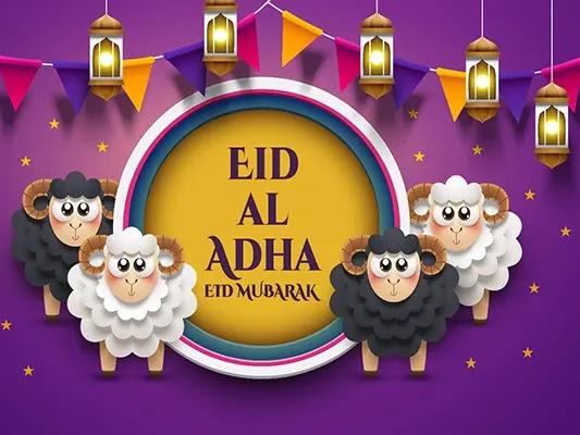 Eid-ul-Adha SMS 2021
