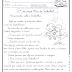 1º DE MAIO - DIA DO TRABALHADOR - ENSINANDO SOBRE TRABALHO - TEXTO, INTERPRETAÇÃO - DIÁLOGO - 4º ANO/ 5º ANO