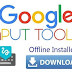 google input tools offline installer - (5 steps to install)