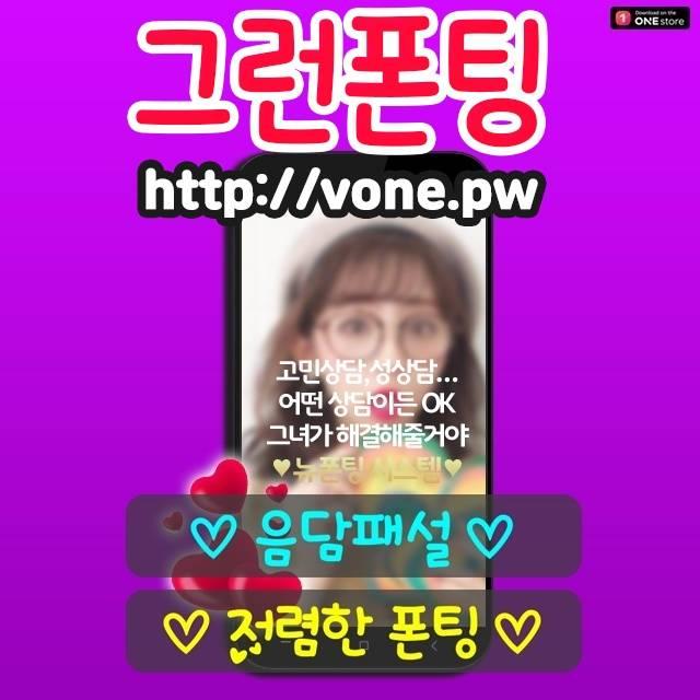 남산2동코오롱캠핑