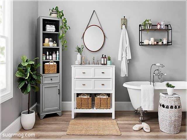 صور حمامات - ديكورات حمامات 2 | Bathroom Photos - Bathroom Decors 2