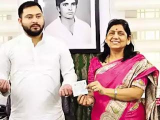 बाहुबली आनंद मोहन की पत्नी लवली आनंद को सहरसा से RJD का टिकट