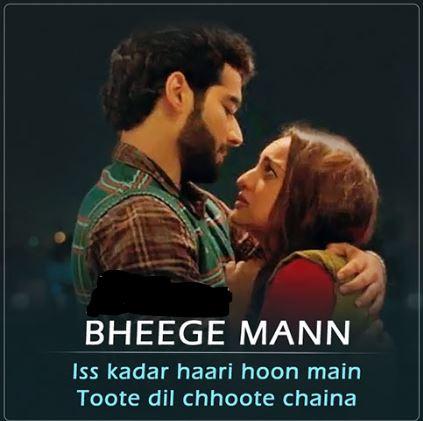 Bheege Mann Lyrics   Khandaani Shafakhana   full song Lyrics 2019