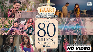 Baari Lyrics Meaning in Hindi Translation (हिंदी) - Bilal Saeed