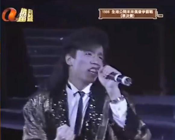 come back to love: 1986年第一屆未來偶像準決賽