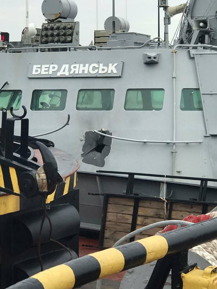 МБАК U175 Бердянськ