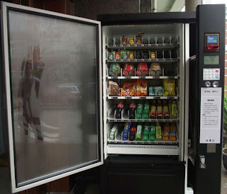 snack vending machine