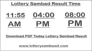 lottery sambad, lottery sambad result, lottery sambad today result, nagaland lotteries, nagaland state lottery, west bengal state lottery, lottery song bad