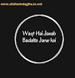 Hindi Poem: वक़्त है जनाब बदलता जरूर है