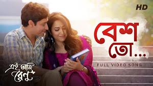 Besh Toh Lyrics (বেশ তো) Shreya Ghoshal | Ei Ami Renu