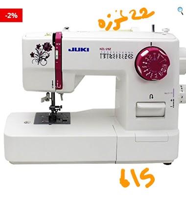 كيف تختارى ماكينة الخياطة (الجزء الثانى)